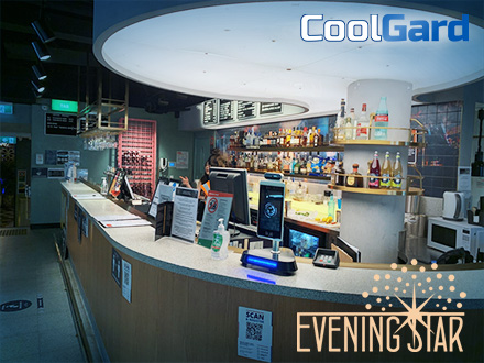 CoolGard Evening Star Hotel Surry Hills AI facial recognition